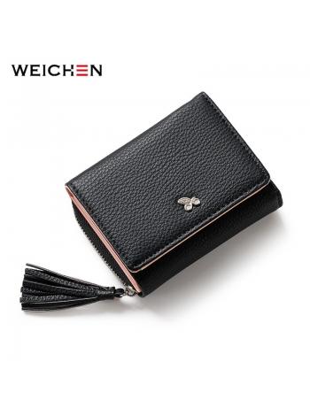 Бумажник небольшой для девушки
