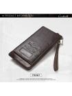 Длинный мужской бумажник